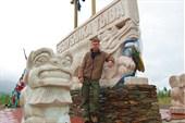 Я на мемориале республика Тыва