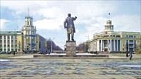Kemerovo-город Кемерово