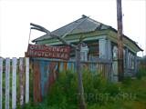 Окуневская мастерская
