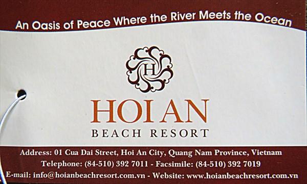 155-Отель-визитка