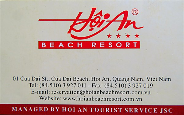 156-Отель-визитка