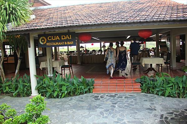 180-Ресторан