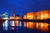 Ансамбль зданий Ливерпульского порта