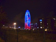 Башня Агбар.