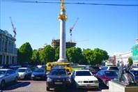 Тбилиси, Площадь Свободы