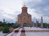 Кафедральный собор Пресвятой Троицы