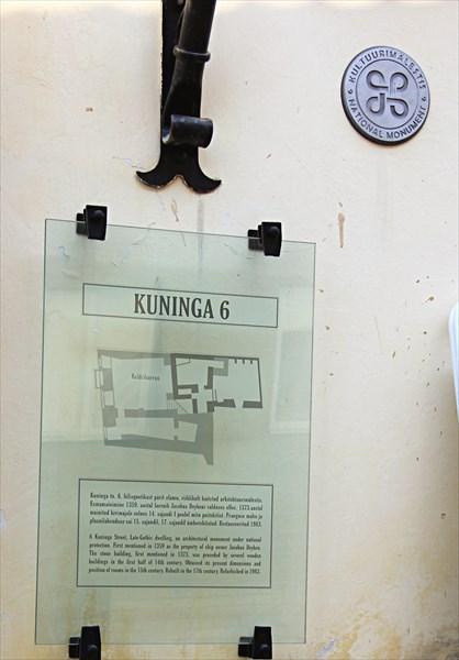 018-Кунинга