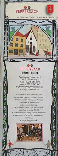 252-Peppersack