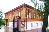Культурный центр им. М.И. Цветаевой