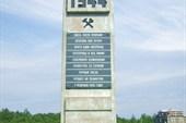 02 памятник железнодорожникам