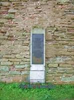 21 памятник павшим