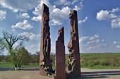 Мемориальный комплекс `Непокоренные`