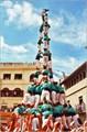 Каталонскаяпирамида