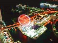 0-город Нагасаки