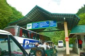 Въезд в национальный парк `Рица`