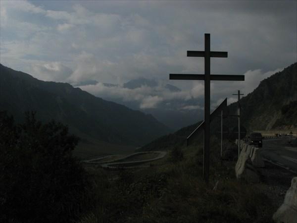 Рокский перевал