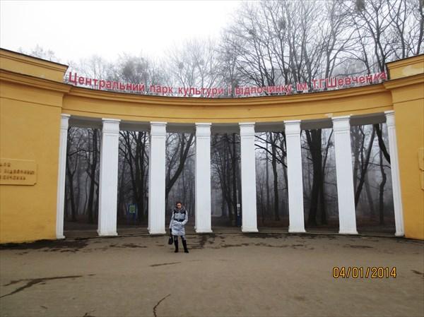 на фото: Центральный парк культуры и отдыха им. Т. Шевченко