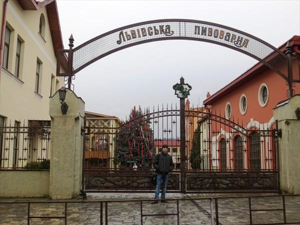 Пивзавод «Львовская пивоварня»