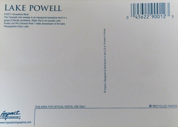 121-Пауэлл
