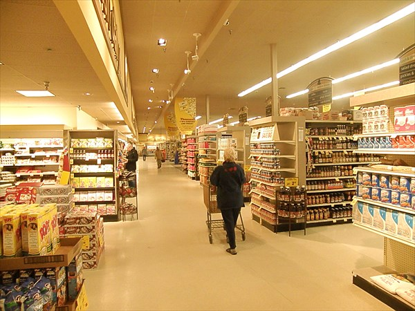 150-Супермаркет