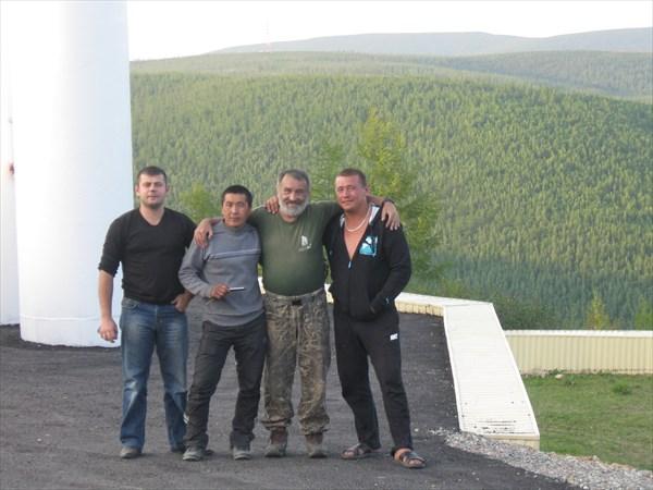 Якутская компания