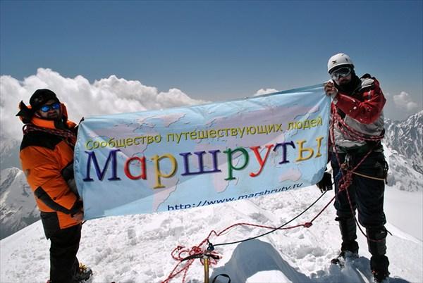 на фото: Маршруты на вершине Казбека