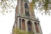 Башня Домторен