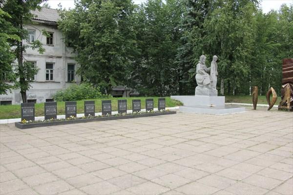 062-Мемориал