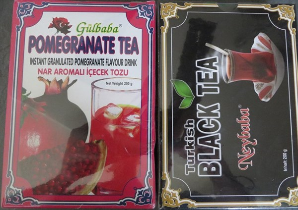 223-Чай