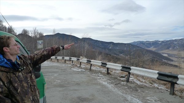 "Александр... Македонский: ""Туда!"" (к снежным склонам)"