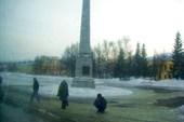 Начало. Выезд из Барнаула.