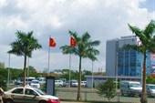 Вид из сайгонского аэропорта