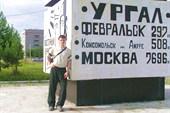 Олег.