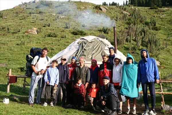 Большой киргизский семья