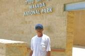 Мемориал `Масада`, центральный вход