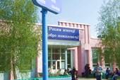 004 автовокзал Сибая