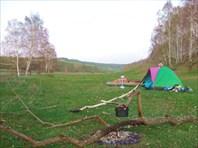 061 лагерь