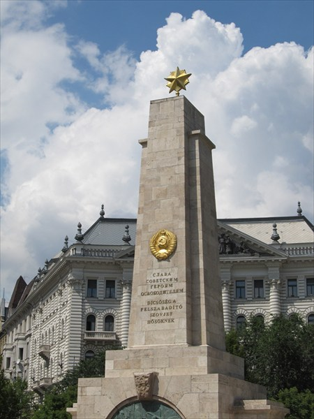 Памятник Советским героям