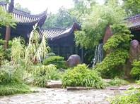 Храм Вушу