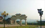Ворота в Шаолинь