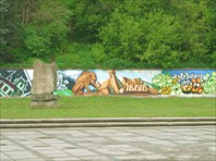 Вот такое граффити