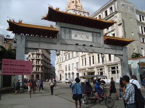 Въезд в китайский квартал в Гаване
