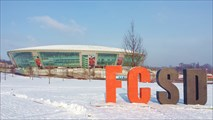 Донбасс-арена, вид с главного входа