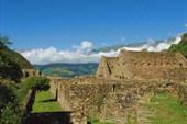 Древний город инков Чокекирао