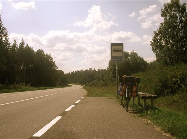 До Вильнюса маленько
