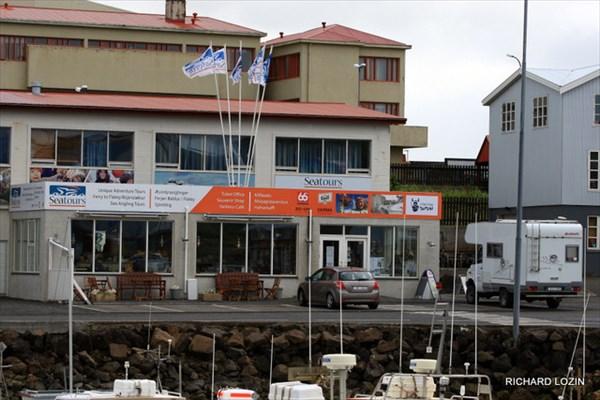 Stykkisholmur и офис FerryBaldur