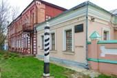 Музей почтовой станции
