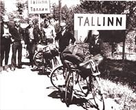 Фото 8. Таллин