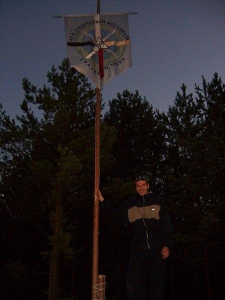 Флаг над островом