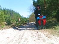 Пески при Немане.